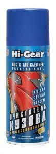Очиститель кузова Hi Gear HG5625
