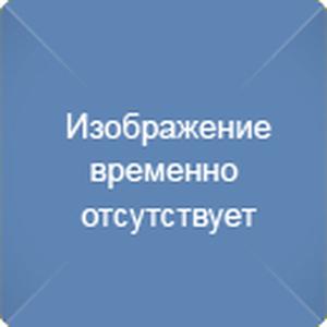 Литол-24 LUXE, 5 кг