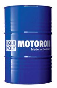 Полусинтетическое трансмиссионное масло LIQUI MOLY TDL GL-4,GL-5 75W-90, 205литров